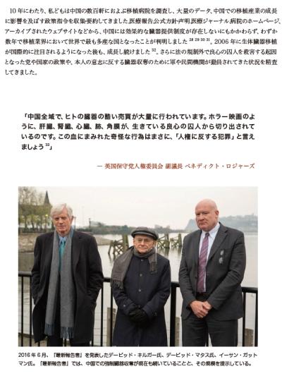 COHRC-JA-magazine-03