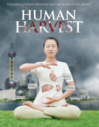 humanharvest_top