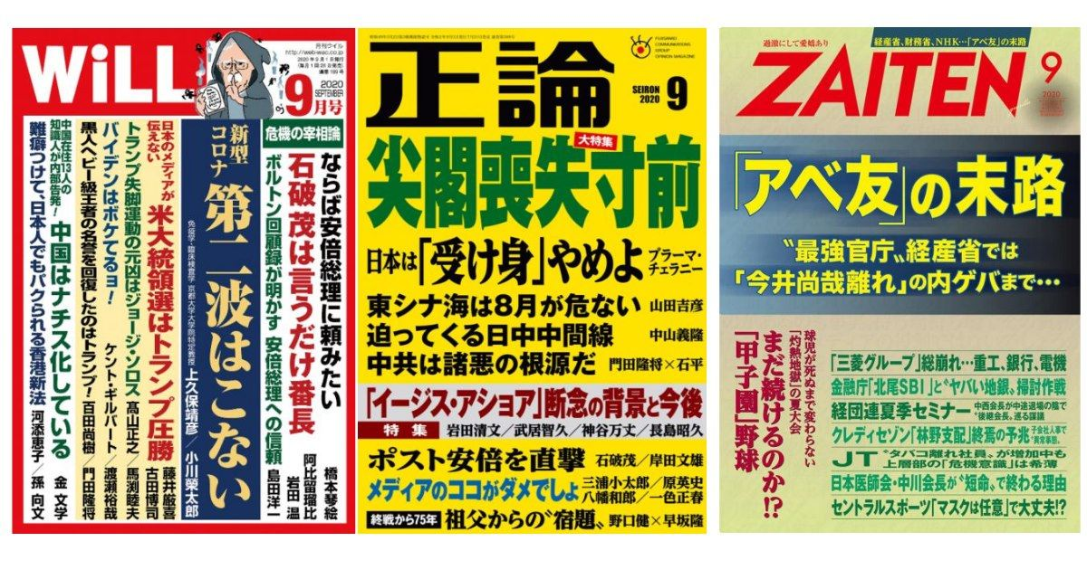 2020-8-tokudane-hodo-thumb