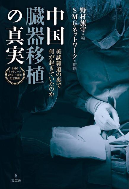 21-3-smg-book